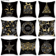 Twins 45*45cm Black Gold Pillowcase Christmas Cushion Cover Merry Printed Polyester Decorative Pillow Sofa Home Decor