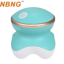 Full body massage muscle electric massager neck vibrator weight loss body shaping infrared home massage upgrade charging type