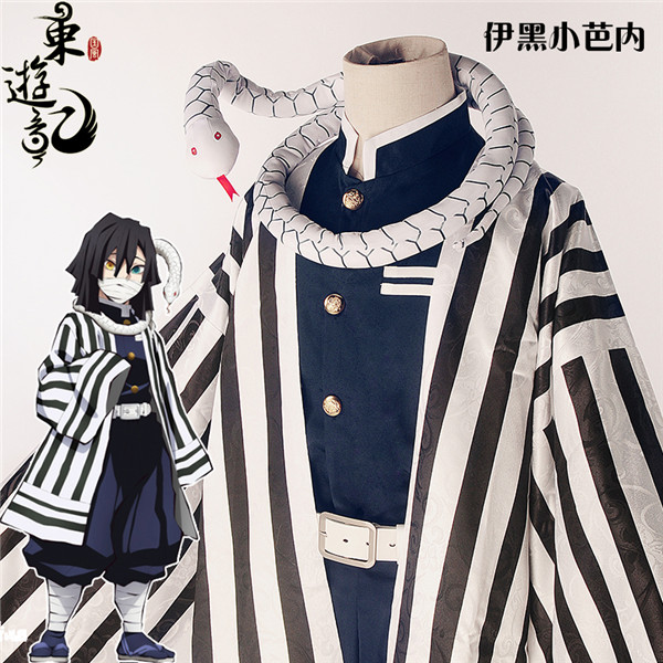2020 New Demon Slayer Kimetsu No Iguro Obanai Outfit Halloween Cosplay Costume Team Uniform Full Sets
