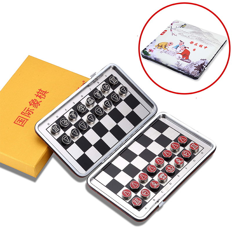Travel Magnetic Chess Set Pocket Mini Chess Game Chess Piece PU Foldable Chessboard Alloy Steel International Chessman