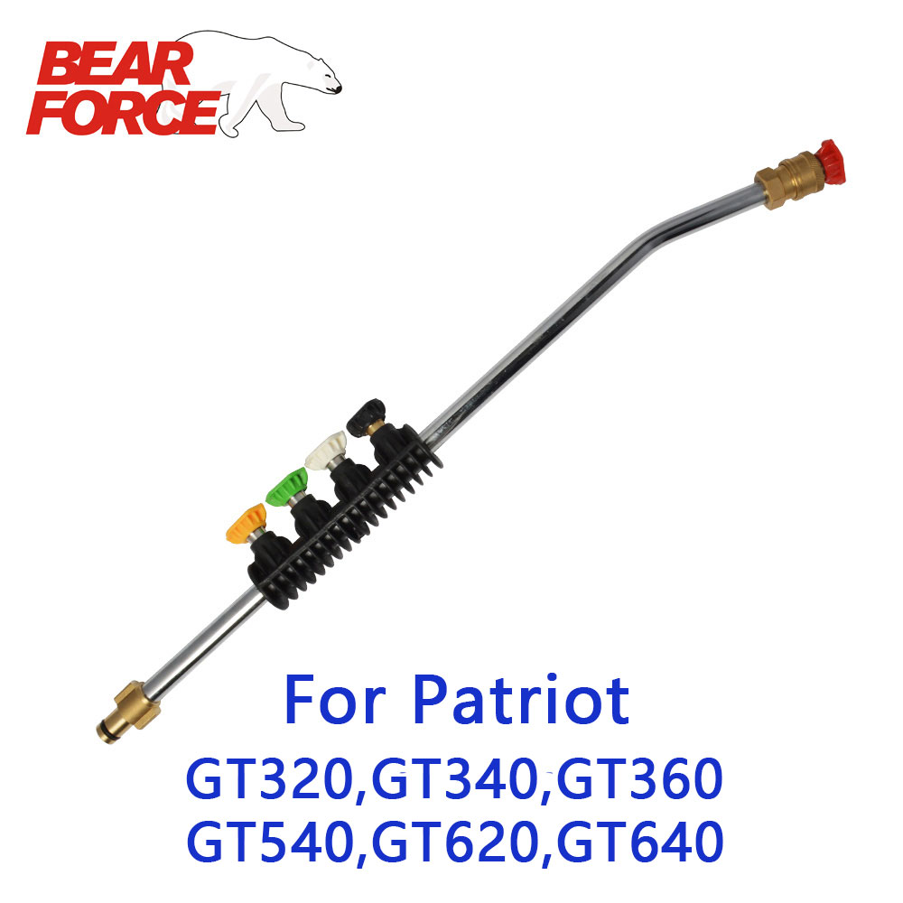Pressure Washer Wand Tip Car Cleaning Metal Jet Lance Spear Nozzle With 5 Quick Nozzle Tips For Patriot