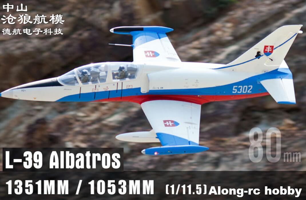 Новинка, Электрический радиоуправляемый самолет Freewing 80 мм edf L-39 Albatros plane 6s PNP или комплект + Выдвижная модель самолета, хобби