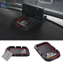 多機能駐車ナンバープレートナビゲーション非スリップマット携帯電話のためのスマート450 451 453フォーツーフォーフォー