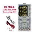 150V 20A 200W электронная нагрузка Профессиональный программируемый DC нагрузки CNC DC нагрузки батареи тест er нагрузки тест мощности