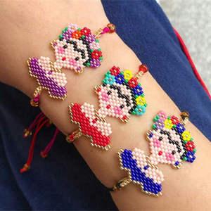 New Hand-made Weaving Miyuki Bracelets Pink Gold Tassel Boho Cartoon Charm Fine Jewelry Gift For Women Girls Valentine's Day