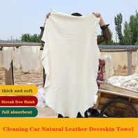 Naturalna skóra zamszowa ściereczka do czyszczenia samochodu prawdziwej skóry mycia zamszowe chłonne szybkie pranie ręcznik smugi Lint 6 rozmiar