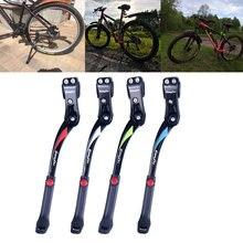 Велосипедная Стояночная стойка с откидной ножкой регулируемая
