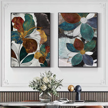 Nordic Abstract Leaf Flower Wall Art Canvas Poster Lines Colorful Painting Print Wall Picture for Living Room Bedroom Home Decor