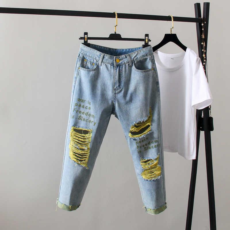 Женские рваные джинсы до щиколотки, винтажные брюки-шаровары в стиле бойфренда с большими дырками, лето 2020