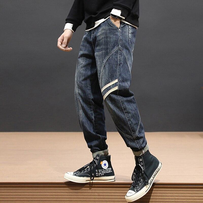 Fashion Streetwear Men Jeans Retro Wash Spliced Designer Loose Fit Harem Pants Small Leg Stripe Hip Hop Jeans Men Cargo Pants