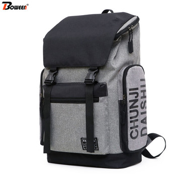 Large Capacity Gray Men's Backpack Casual Travel Backpack School Bags Teenage Boys High College Student Backpack 2020 Spring New oxford cloth waterproof unisex large capacity student backpack simple casual backpack college style gray