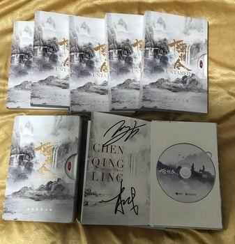 Подписанный Xiao Zhan YiBo с автографом OST The Untamed Chen Qing Ling 122019