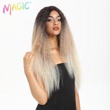 Волшебные волосы синтетический парик на сетке спереди длинный