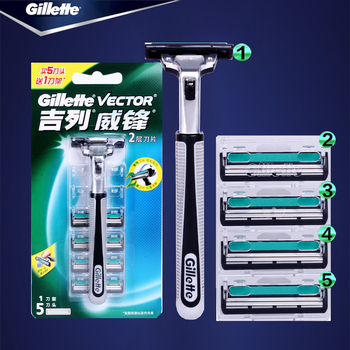1 holder+5 Blades Gillette Vector 3 Two Layer Shaver Razor Blades Shaving Machine  Classic Safety Razor Facial Hair Removers