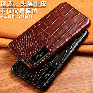 Top Genuine Cow leather Phone