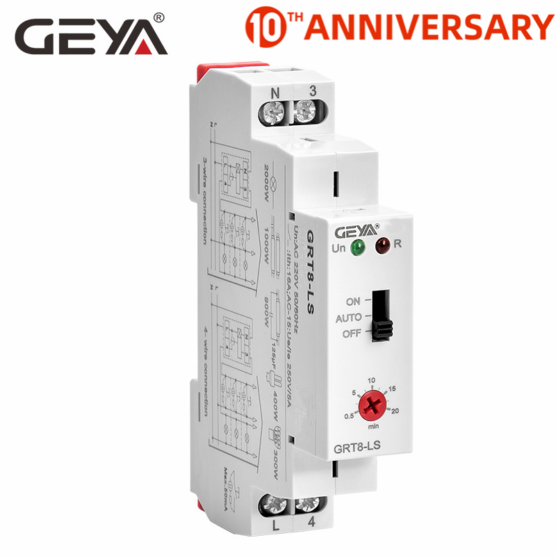 Free Shipping GEYA GRT8 LS Din rail Staircase Switch Lighting Timer Switch 230VAC 16A 0.5 20mins Delay off Relay Light SwitchTimers   -