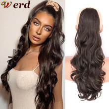WERD Long Wavy Ponytail Hair Synthetic Fiber Drawstring Hairpin In Wig Blonde Brown Wavy Ponytail Suitable For Ladies