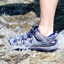 Tantu/быстросохнущая Уличная обувь для мужчин; нескользящая