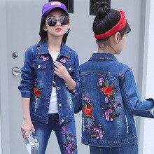 2019 New Floral Jean Clothing Sets Girls Clothes Sets Kids Denim Jacket+Pant 2pcs Set Casual Child Coat Suits Kids Tracksuit цена
