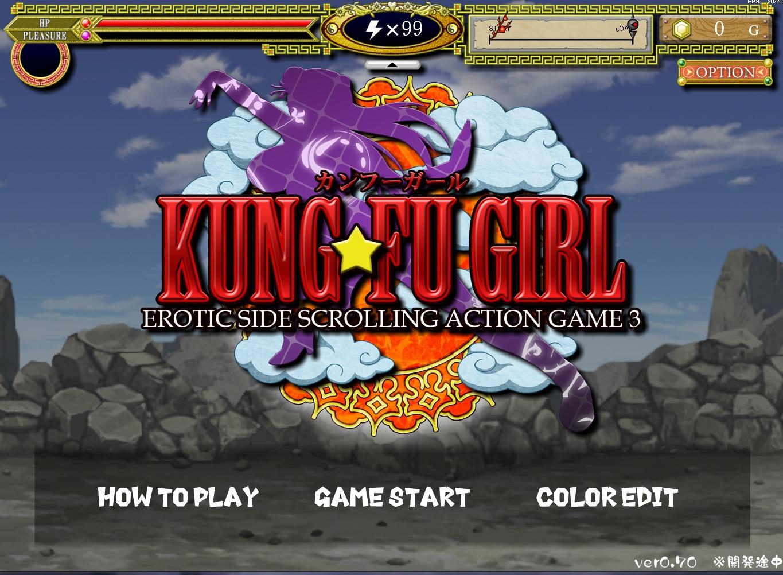 功夫少女 Kung fu Girl Trial Ver 1.01
