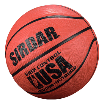 SIRDAR Size 4 Basketball ball for childrens kids Wholesale maroon Rubber laminated basketball outdoor training basketball image