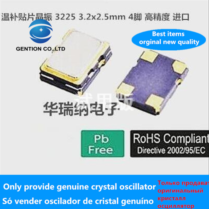 5pcs 100% Orginal New VC-TCXO 3225 3.2X2.5mm 19.2MHZ 19.2M 19.200MHZ
