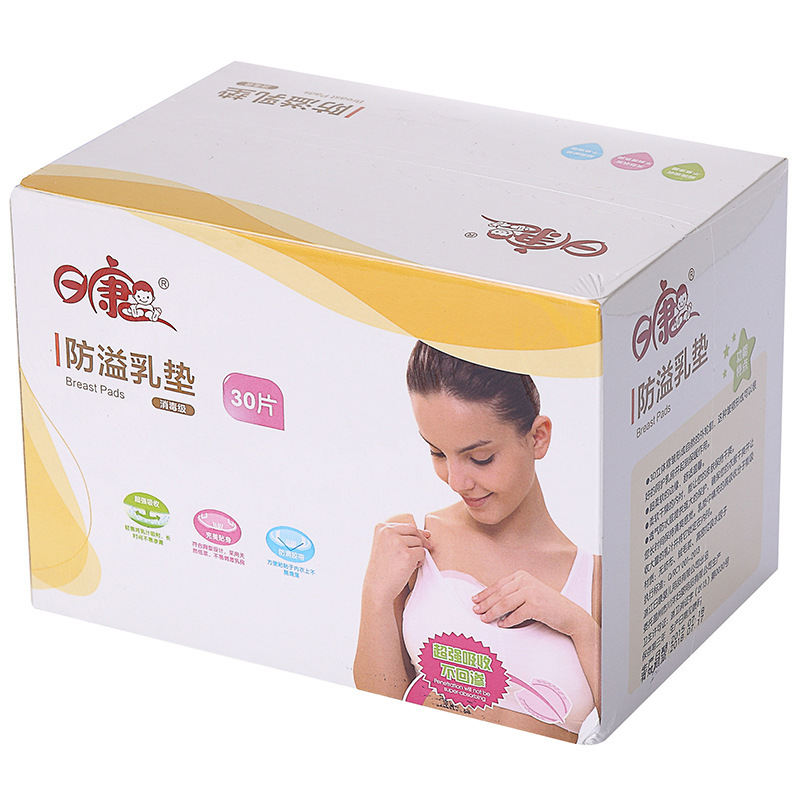 Anti-spill Breast Pads Maternal Disposable Anti-spill Breast Pads Nursing Pad 30 Pieces Rk-3784