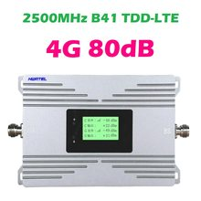 4G Lte Tdd B41 Repeater 2500 Mhz Band 41 Td Lte + Mobiel Signaal Versterker Internet Netwerk Modem Booster 0.5 Watt 27dBm 80db
