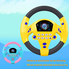 Детский симулятор, маленький руль, имитация руля, детская игрушка, имитация руля, игрушка для вождения