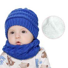 0 24 месяцев для мальчиков и девочек вязаная шапка бини с наушниками