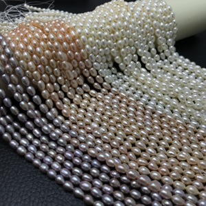 Natural Freshwater Pearl Beaded High Quality Rice Shape Punch Loose Beads for Make Jewelry DIY Bracelet Necklace Accessories