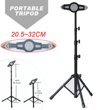 New Adjustable Tablet Tripod Holder Stand Foldable Mount Floor Bracket Live For iPad PC