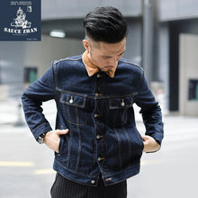 SauceZhan Vintage Giacca di Jeans Grezzo Non Lavato Giacca di Cotone Uomini Giacca di Jeans Da Uomo Cimosa Giacca di Jeans 14.5 ONCE(China)