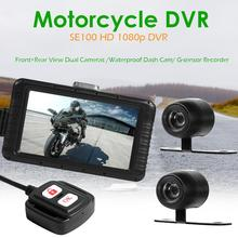 SE100 FHD 1080p Motorcycle DVR Dash Cam Front+Rear View Motorcycle Camera