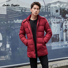 1pcs Men Plus size down jacket 2019 Winter Fashion White Duck Down stripe Splicing Hooded Jacket Men Skinny down jackets Coats(China)