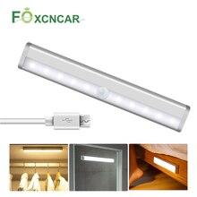 10 бусин светодиодный светильник с датчиком s для кухонных шкафов USB Перезаряжаемый Ночной светильник с датчиком движения PIR настенный свети...
