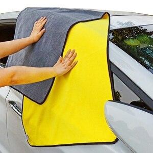 Image 1 - 1/3/5 Pcs Microfiber Car Cleaning Handdoek Micro Fiber Auto Wassen Handdoeken Extra Zachte Drogen Doek Auto Wassen Vodden auto Accessoires