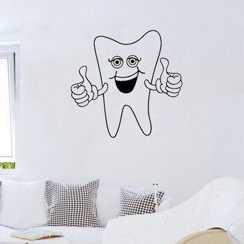 Pegatina de pared sonriente diente feliz, decoración del hogar, calcomanía de pared de baño, papel tapiz de Clínica Dental de dentista, decoración de habitación de niños
