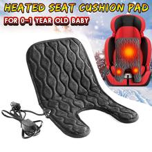 1pcs 12V Car Heated Seat Cushion Winter Child Thicker Warmer Electric Heating Seat Mat Household Heated Cover Seat Cushion