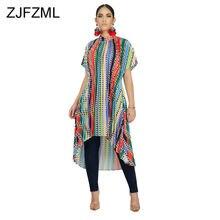 Женское Повседневное платье в радужную полоску свободное винтажное