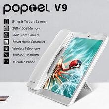 2020 New Poptel wireless…