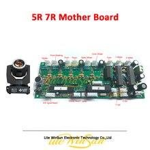 Материнская плата, плата для ЖК-дисплея, материнская плата CPU для 5R 7R Beam 200W 230W Sharpy Beam