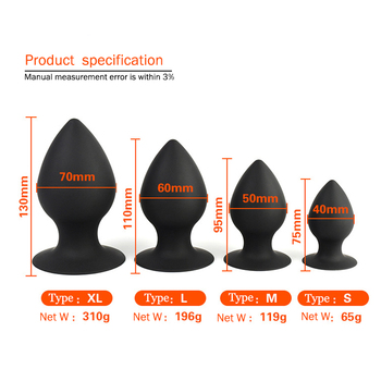 цена big silicone suction cup anal plug dilador large butt plug anal sex toys for woman prostate massager stimulator sex products онлайн в 2017 году