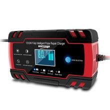 12/24V 8A красный смарт-адаптер для быстрого автомобильного Батарея Зарядное устройство для Авто Мото ЖК-дисплей Сенсорный экран ремонт импульса свинцово-кислотная Батарея Agm гель мокрый