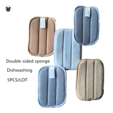 NEW 5PCS Kitchen sponge better than melamine microfiber dishcloth double-sided magic kitchen towels cleaning cloth