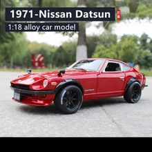 Maisto 1:18 Nissan 240Z Alloy car model die-casting model car simulation car decoration collection gift toy maisto 1 24 nissan gtr alloy car model die casting model car simulation car decoration collection gift toy
