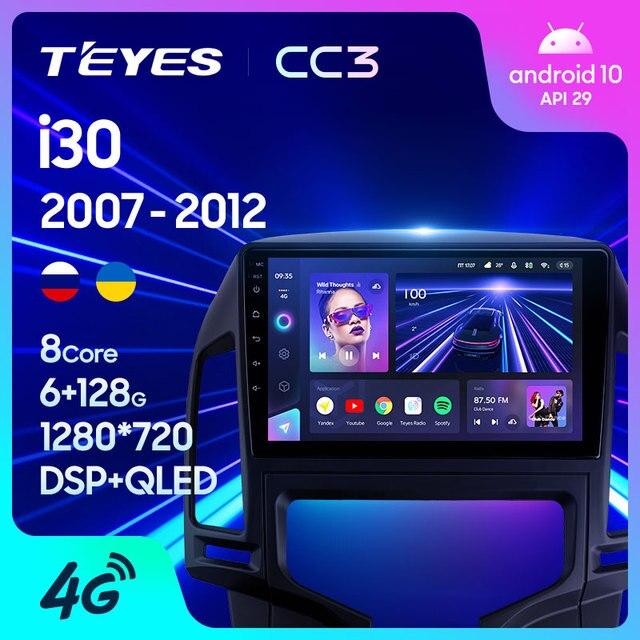 TEYES CC3 Штатная магнитола For Хендай Ай 30 FD For Hyundai i30 1 FD 2007 - 2012 до 8-ЯДЕР, до 6 + 128ГБ 27EQ + DSP carplay автомагнитола 2 DIN DVD GPS android 10 мультимедиа автомобиля головное устройство 1
