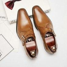 New fashion European Leather Men Brown Monk Strap Formal Shoes