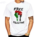 Футболка с изображением кулака газа, свободная Палестина, Интифада, Израиль, Арафат, мусульманский Pal, Стина, забавная футболка в подарок