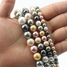Perles en coquillage naturel pour fabrication de Bracelet, accessoire ample, couleur grise, blanche et noire, bijoux à bricoler soi-même, 15 '', 6, 8, 10, 12mm